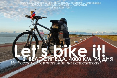 Let's bike it!